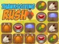 Гульні Thanksgiving Rush